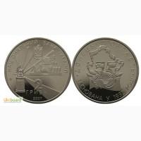Монета 2 гривны 2007 Украина - 75 лет Донецкой области