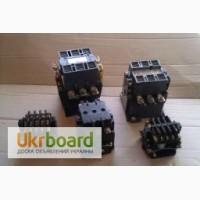 Купим пускатели ПМЕ-211, ПМА-3102, ПМА-4100, ПМА-5102, ПМА-6102