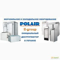 Холодильное оборудование для магазина в Днепропетровске