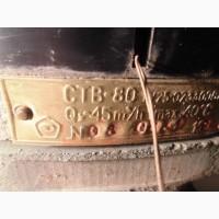 Счетчик турбинный СТВ-80, СТВ-65, СТВ-100