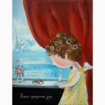 Копии картин Гапчинской Евгении