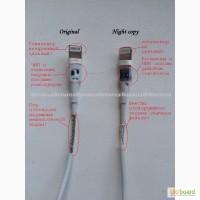 Юсб зарядка iPad iPod айфон 5 юсб шнур