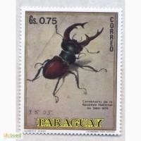 Почтовые марки. Парагвай. 3 Фрагменты художественных произведений музеев мира