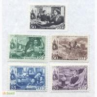 Почтовые марки СССР 1949. 5 марок Международный женский день 8 Марта