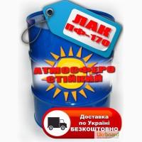 Атмосферостойкий лак ПФ-170, 40 кг. Бесплатная доставка по Украине
