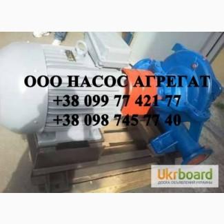 Продам насос 1Д200-90 агрегат для воды 1Д 200-90 насос горизонтальный 1Д200-90 купить