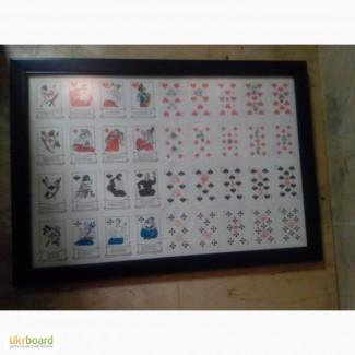Картина- Лист игральных Карт «ЕнеЇда» б/у в хорошем состоянии