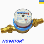 Счетчики воды Novator