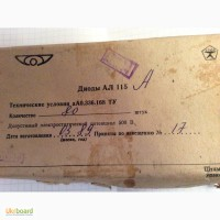 Диоды АЛ115А