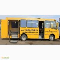 Переобладнання автобусів Паз, Богдан, Баз, Еталон для перевезення інвалідів