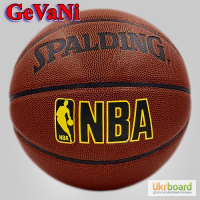 Мяч баскетбольный Spalding NBA чёрное золото