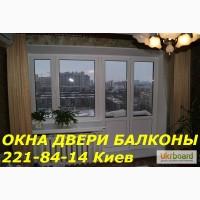 Ремонт защитных ролет Киев, услуги по ремонту Киев