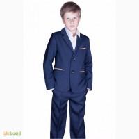 Школьная форма для мальчика синего цвета
