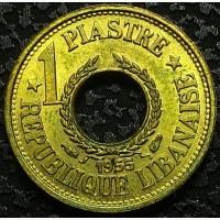 Ливан 1 пиастр 1955 год аUNC!!!! ОТЛИЧНАЯ