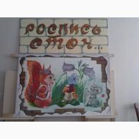 Услуги художника в Одессе и за ее приделами