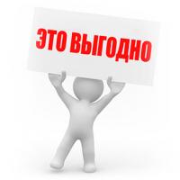 Разместить объявление сразу на 30 – 100 досок Украины. Подать объявление Харьков