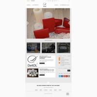 Сайты, интернет-магазины любые: создание, сопровождение. Недорого, качественно