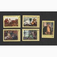 Продам марки СССР 1976г. 100 лет со дня рождения П.П. Кочаловского