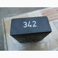 Реле 342, WV-Ауди 4A0919579C. SHO 898685, оригинал