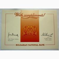 Продам годовой банковский набор монет 1992 Болгария