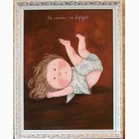 Картина маслом в детскую -Не смейтесь, это березка!