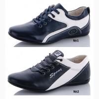 Спортивные туфли, кроссовки, 33-39р, 2 модели - НОВЫЕ
