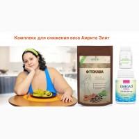 Рыбий жир Амрита с высоким содержание ЭПК И ДГК, для похудения