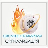 Прибор приёмно-контрольный охранной сигнализации Орiон NOVA 4 пр-ва завода Тирас -12
