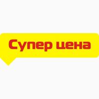 Грузоперевозки грузчики Харьков вывоз мусора