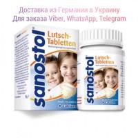 Sanostol витамины кальций, витаминный комплекс саностол Германия, Sanostol купить