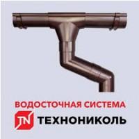 Водосточная система (ПВХ)