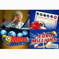 Получи бесплатный билет американской лотереи Powerball