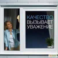 Окна, двери, балконы (Ялта)