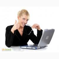 Подработка в интернете (можно без опыта)