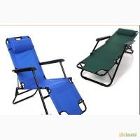 Садовое кресло-шезлонг Welfull