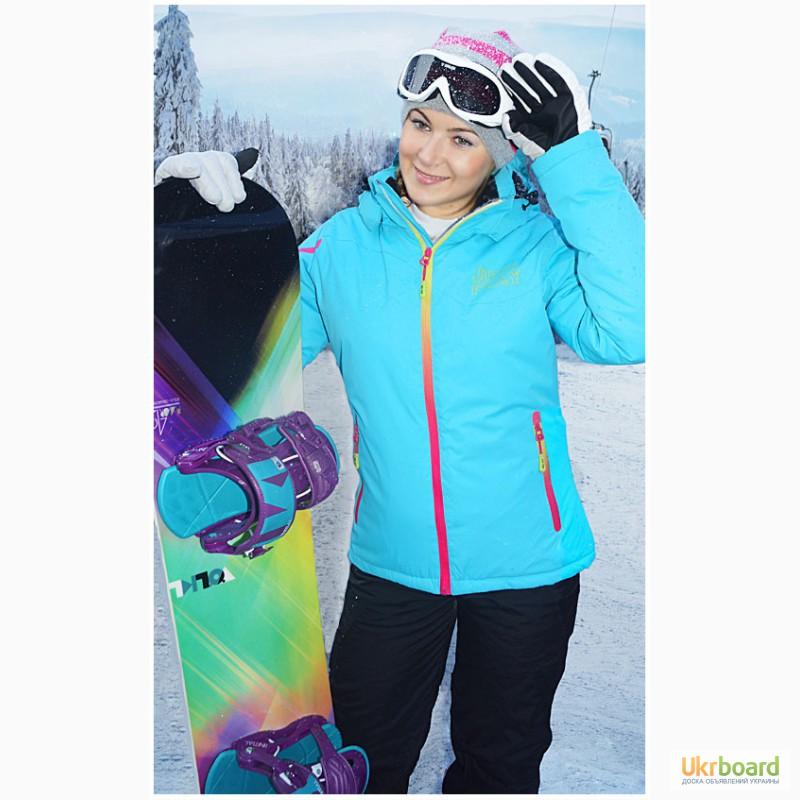 Костюм лыжный женский купить
