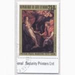 Почтовые марки Кот-д Ивуар 1978. 4 марки П.П.Рубенс 1577-1640