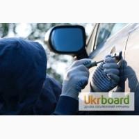 Юридическая помощь по угонам автомобилей киев