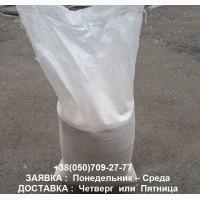 Панировочные сухари, продажа, доставка