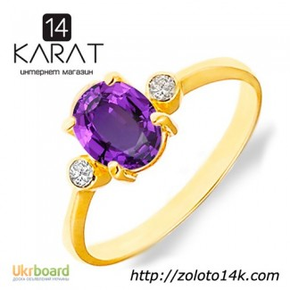 Золотое кольцо с натуральным аметистом и бриллиантами 0, 06 карат 17, 5 мм. Желтое золото