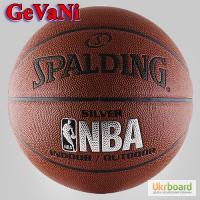 Мяч баскетбольный Spalding NBA серебро