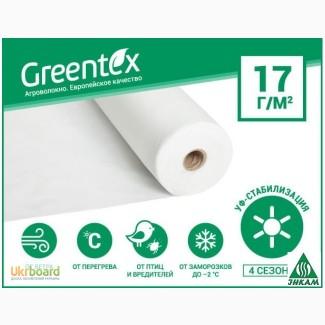 Агроволокно Greentex белое укрывное 17 г/м2