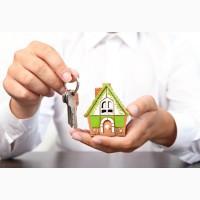 Приватизація квартири, гуртожитку. Приватизація житла