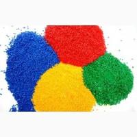 Продам флуоресцентные красители для полимеров