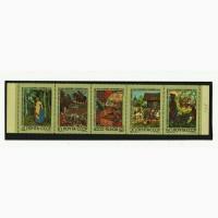 Продам марки СССР 1969 года Русские народные сказки и сказочные мотивы в литерат-х