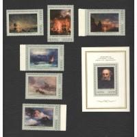 Продам марки СССР 1974 год Художник И.К. Айвазовский (1817-1900)