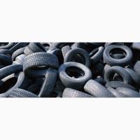 Продам шины на утилизацию (10тонн в неделю)