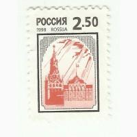 Продам марки России (Стандарты2)