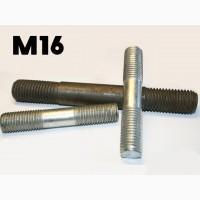 Шпильки М16 для фланцевых соединений из нержавейки