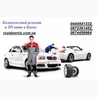 Автоэлектрик в Киеве правый берег. Ремонт автомобиля Киев правый берег